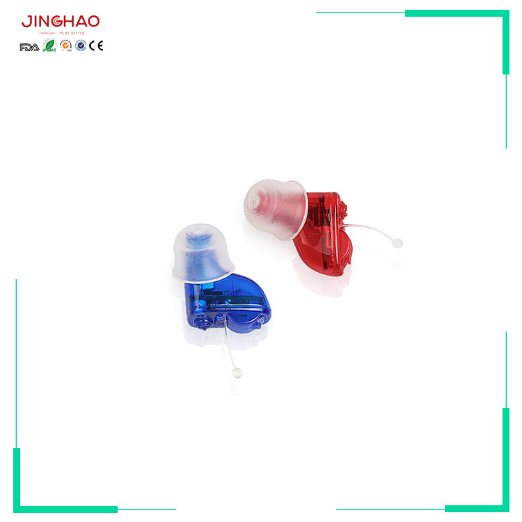 JH-A17 CIC Hearing Amplifier Designed by Audiologist Digital PSAP - Completely Invisible in Ear Canal, Noise Reduction, Feedback Cancellation