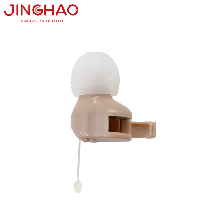 JH-907 Excellent medical equipment china digital hearing aids